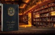 دانلود کتاب فرهنگ نمادها (دوره 5 جلدی)