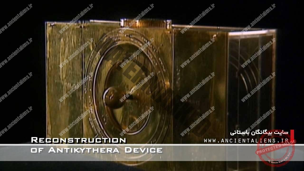بازسازی شدهی دستگاه آنتیکیترا