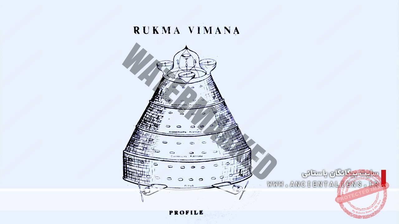 ویمانا