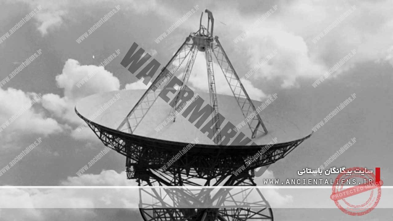 رادیوتلسکوپ ویرجینیا