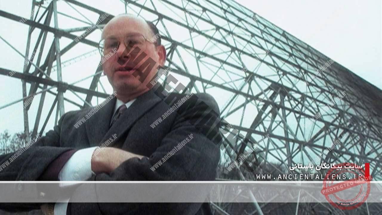دکتر جری ایمن، ستارهشناس