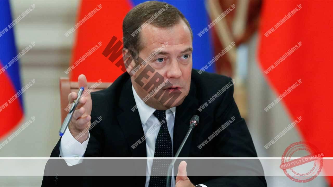 اعتراف دیمیتری مدودف نخست وزیر روسیه به حضور بیگانگان