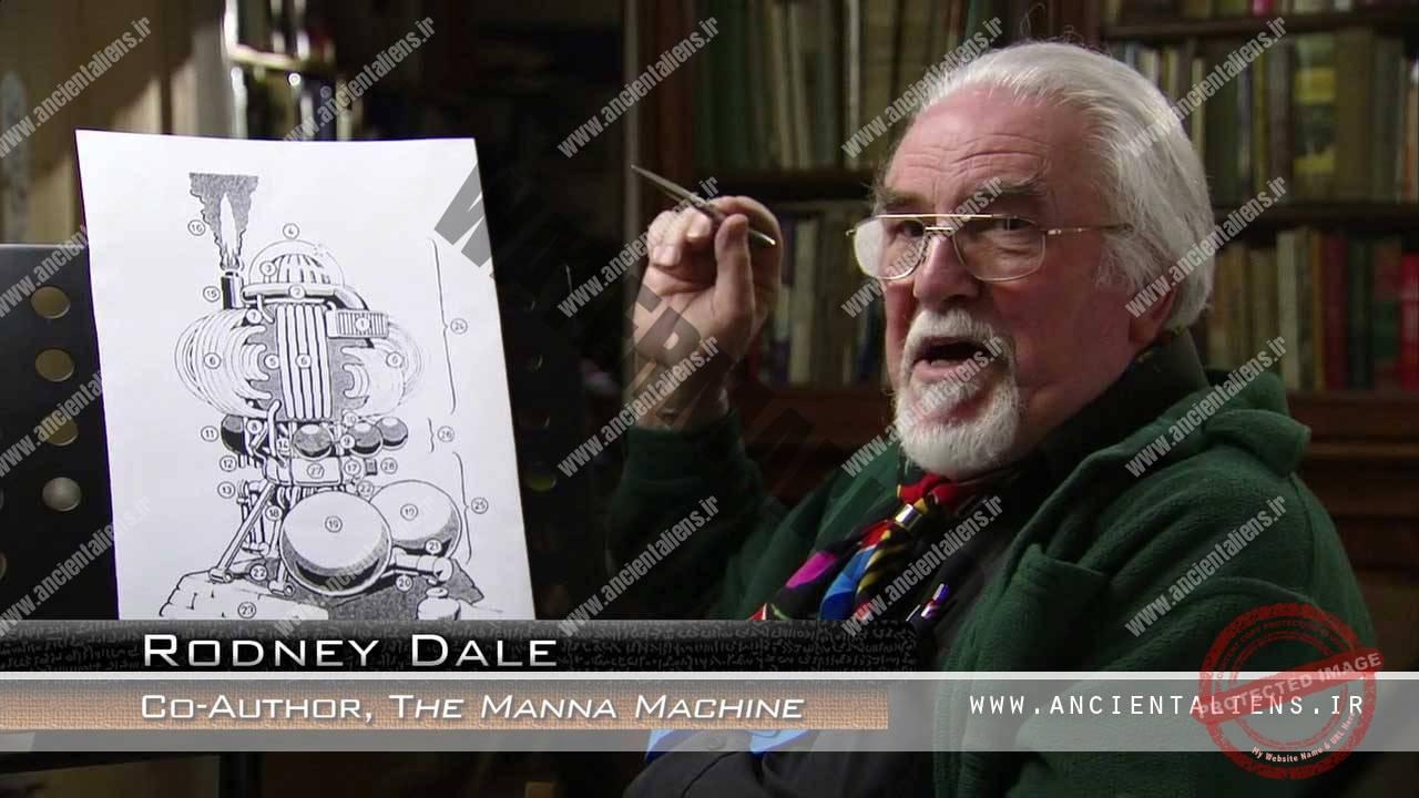 Rodney Dale