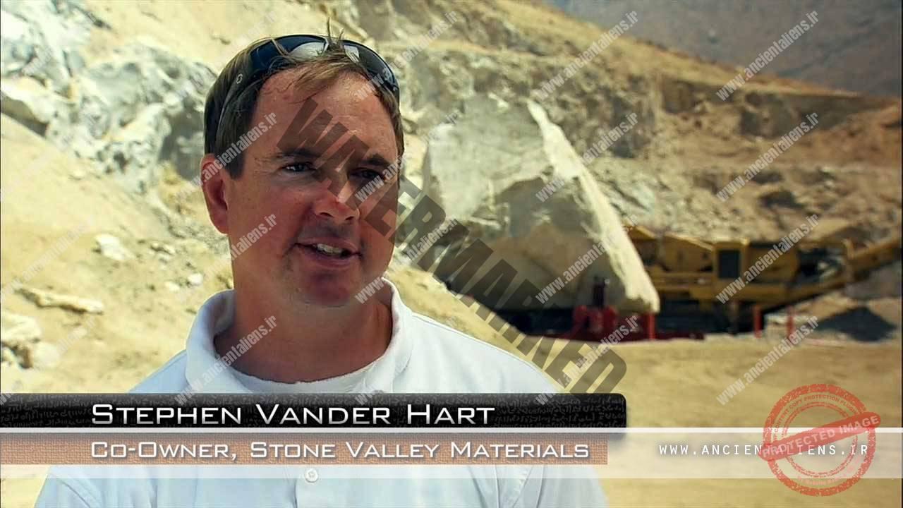 Stephen Vander Hart