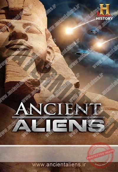 مستند بیگانگان باستانی