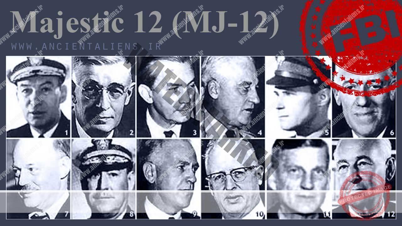 پروندههای FBI: مجستیک 12 (MJ-12)